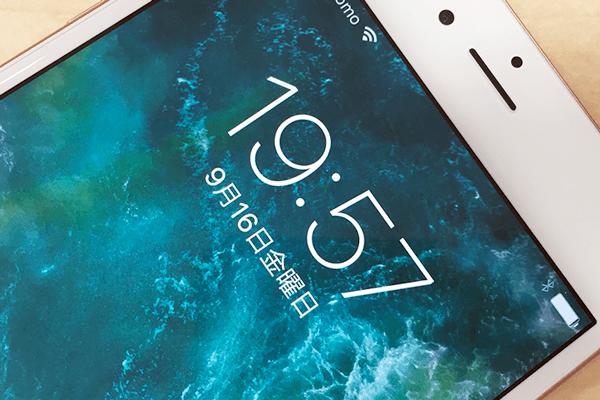 【iOS 10】iPhoneを傾けてスリープ解除する機能をオフにする方法