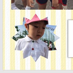 PowerPoint 2016:写真を図形の形でトリミングできる