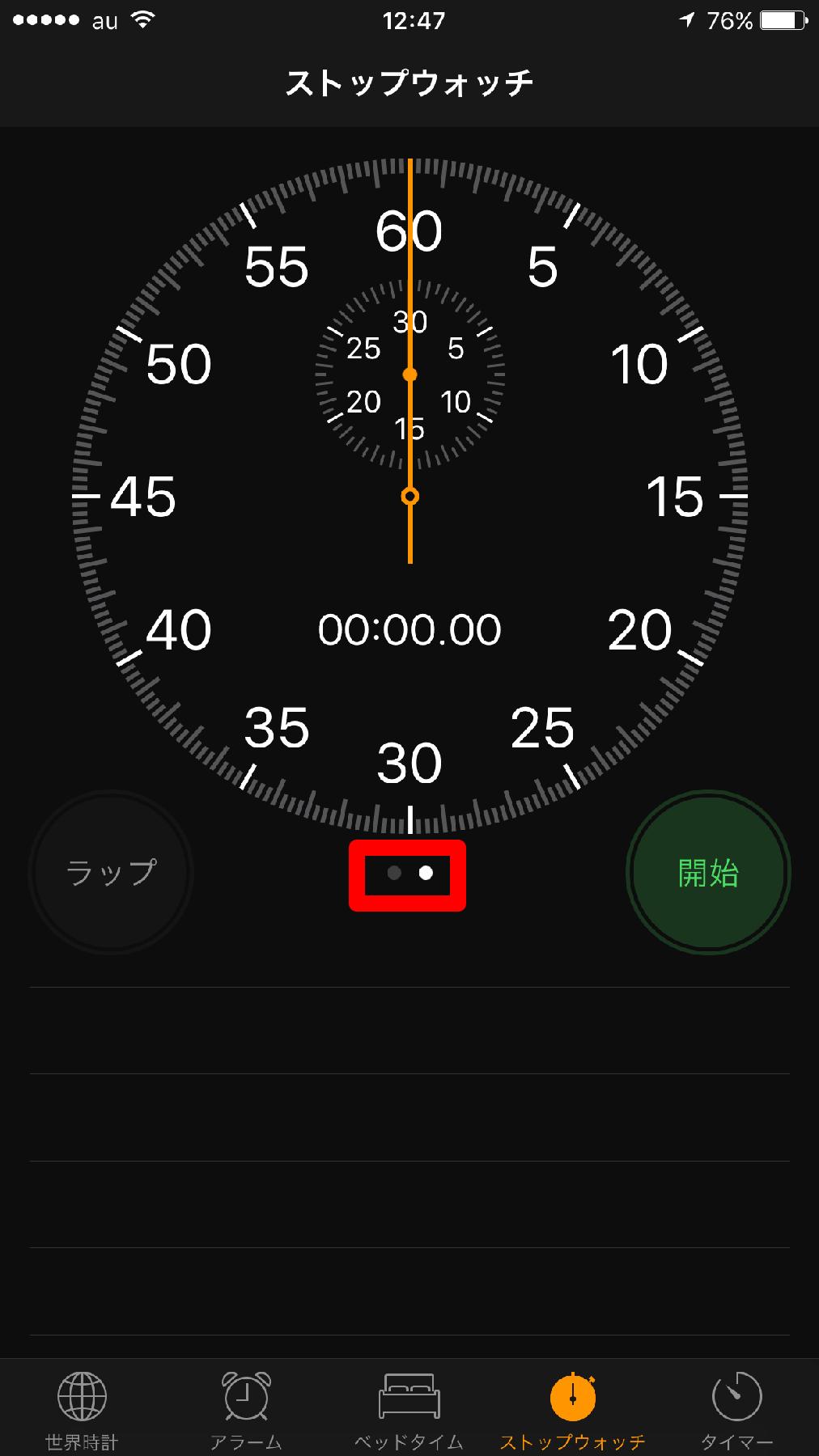 iPhoneの[時計]アプリのストップウォッチのアナログ表示画面