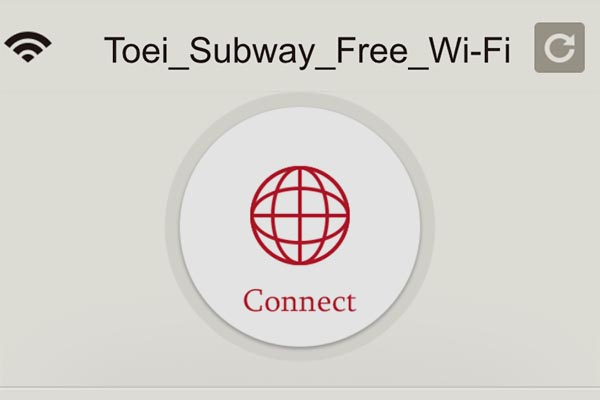 スマホの通信費節約に。フリーWi-Fiの使い方と注意点