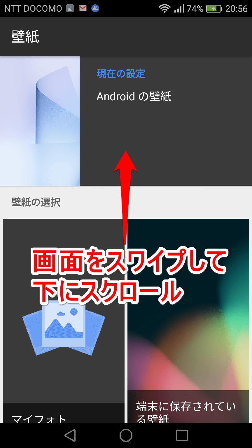 Android新アプリ Google公式 壁紙 アプリが公開 美しい写真を毎日