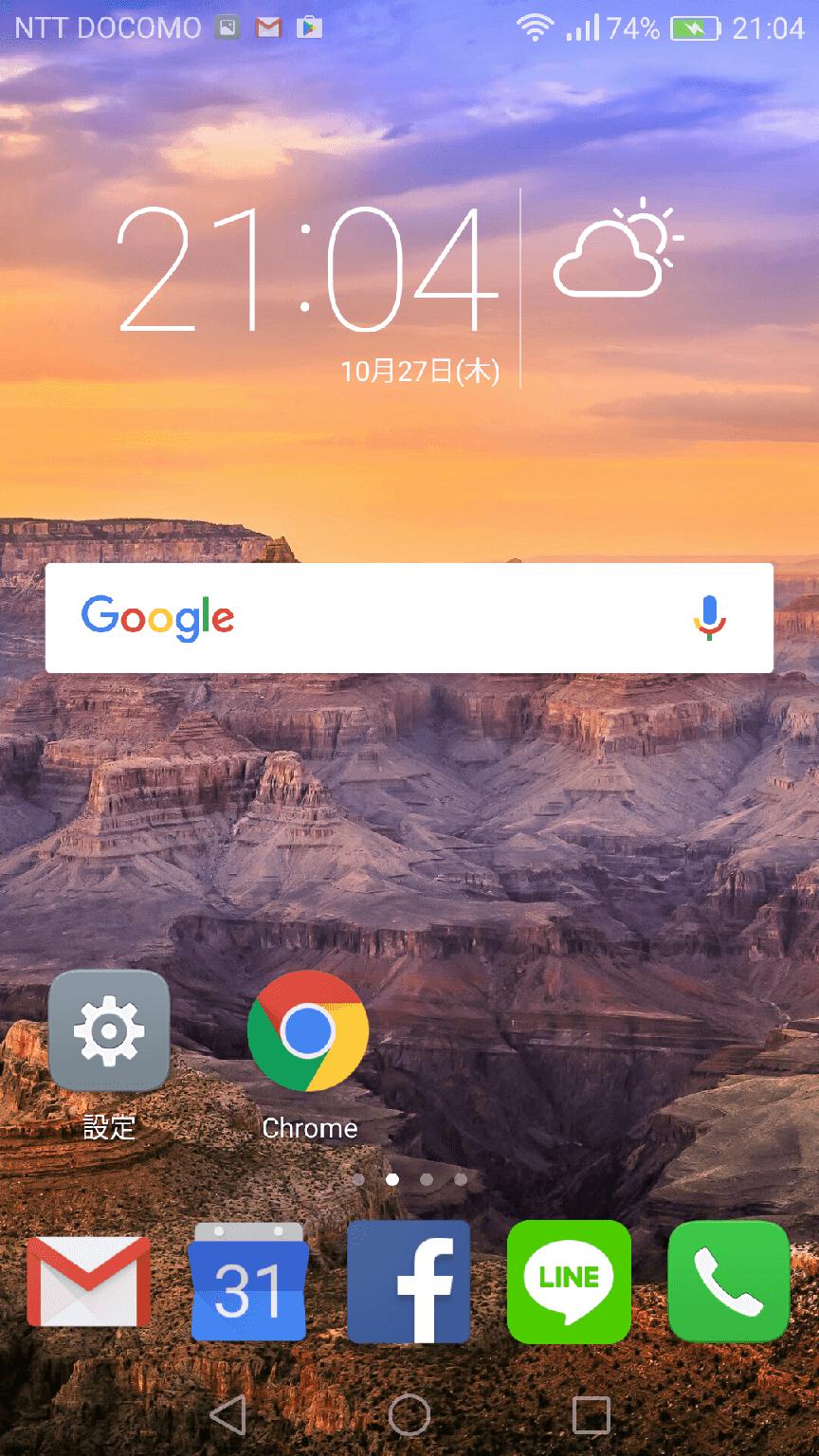 [壁紙]アプリの壁紙表示画面