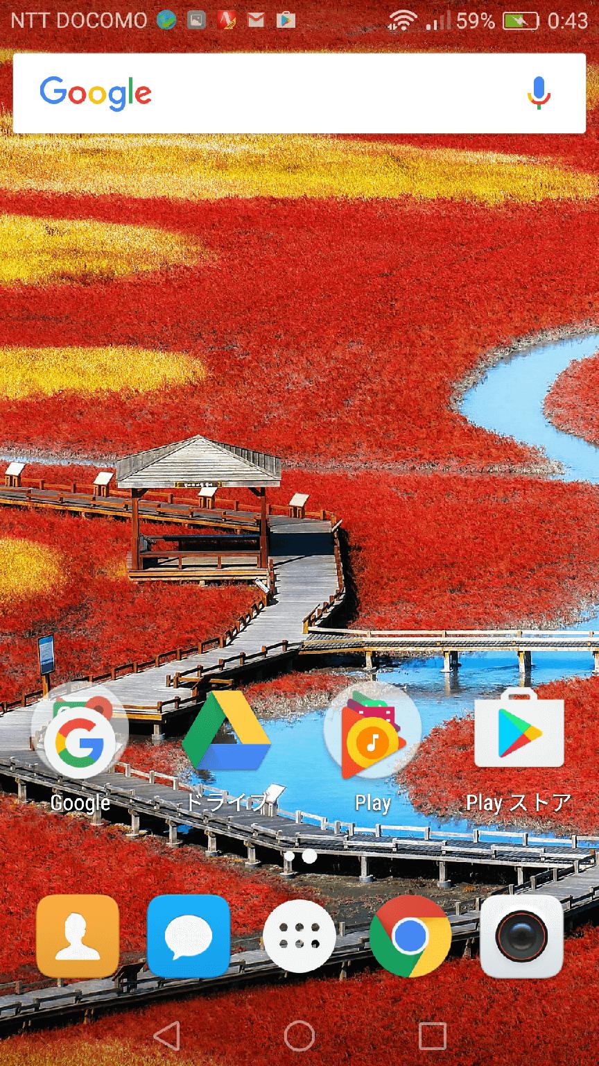 [壁紙]アプリのGoogleランチャー表示