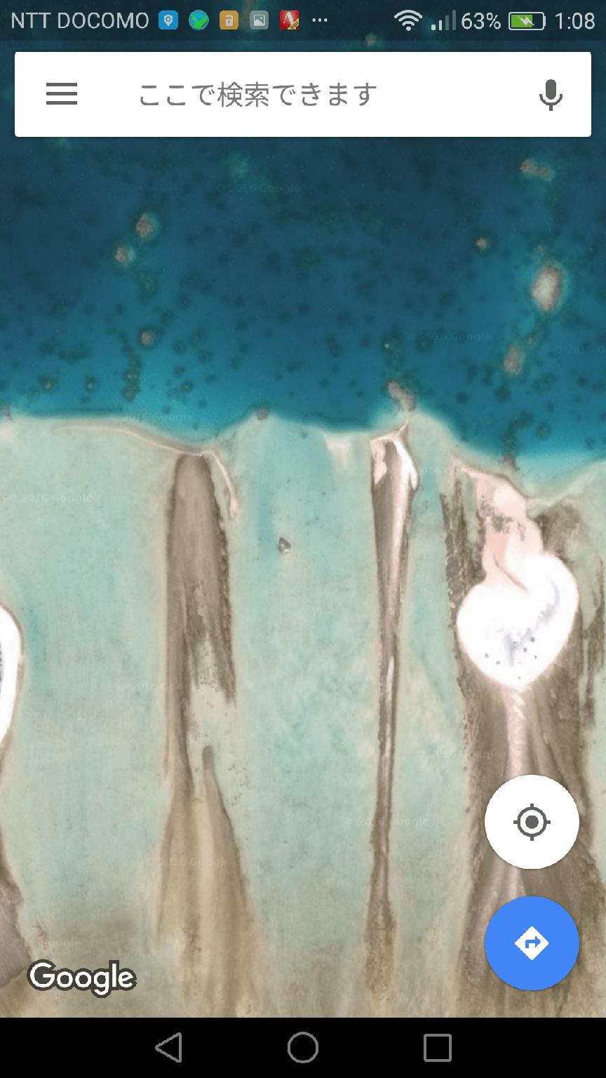 Googleマップに切り替わった画面