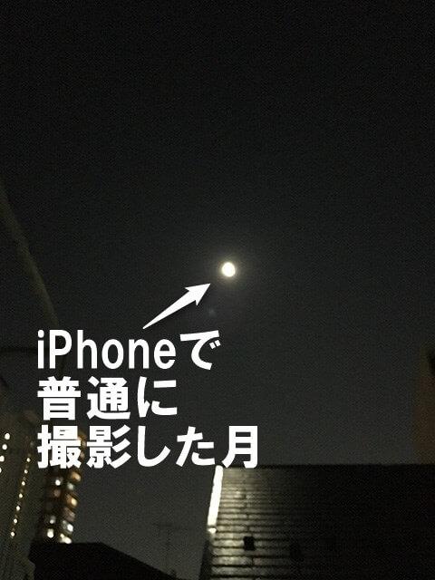 星空撮影をスマホで美しく!iPhoneアプリの星空撮 …