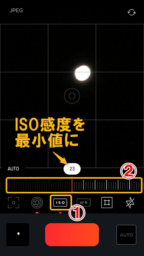 MuseCamで月の写真をきれいに撮る ISO感度の設定