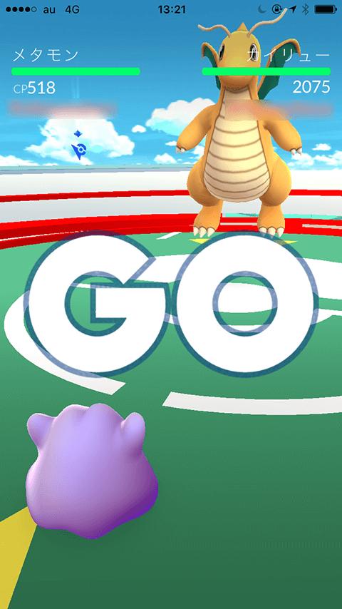 Go 対戦 強い ポケモン