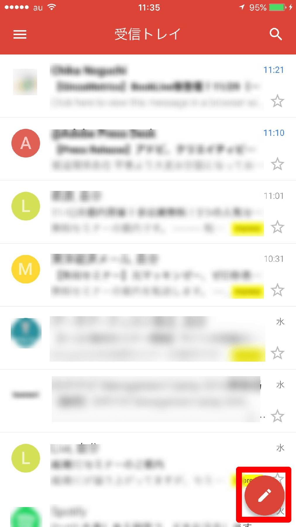 iPhoneのGmailの画面