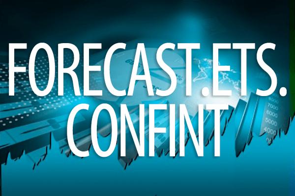 FORECAST.ETS.CONFINT関数の使い方。指数平滑法を利用して予測した値の信頼区間を求める