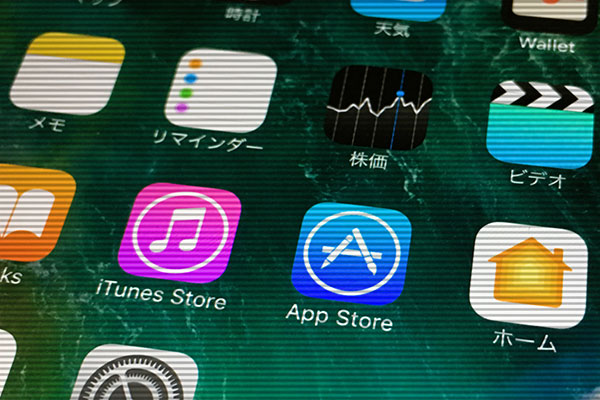 「iPhone使いこなせている感」が大きいオススメ活用ワザ7選