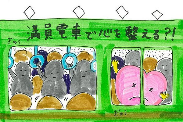 ストレスだらけの満員電車が超ラクに! ビジネスマン必須のテクニック【メンタル余裕への道】