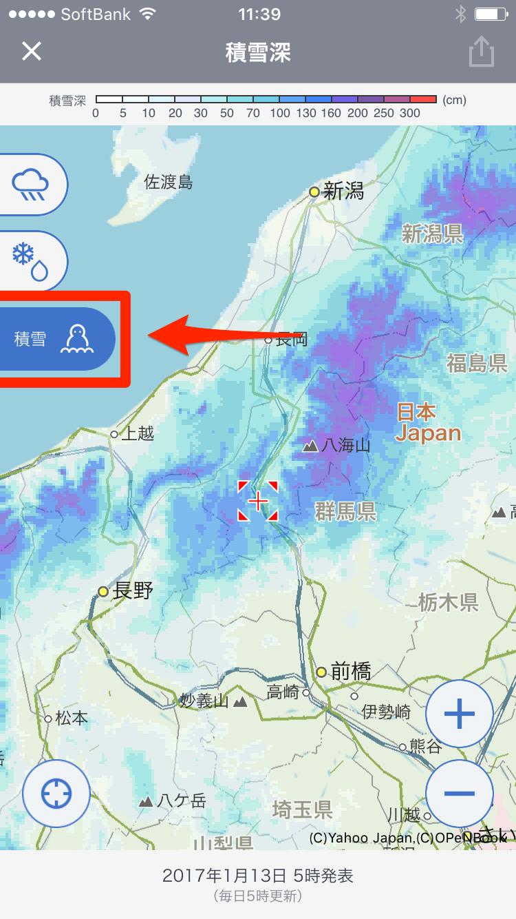 【Yahoo!天気】降雪・積雪の範囲がわかる! 最大6時間先の予報も表示する「雪雨レーダー」と「積雪深モード」
