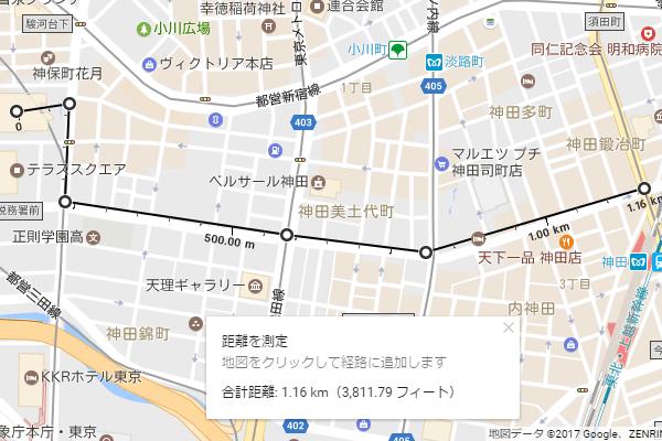 【Googleマップ】意外と知らない? 地点間の距離を測る方法(PC/Android対応)