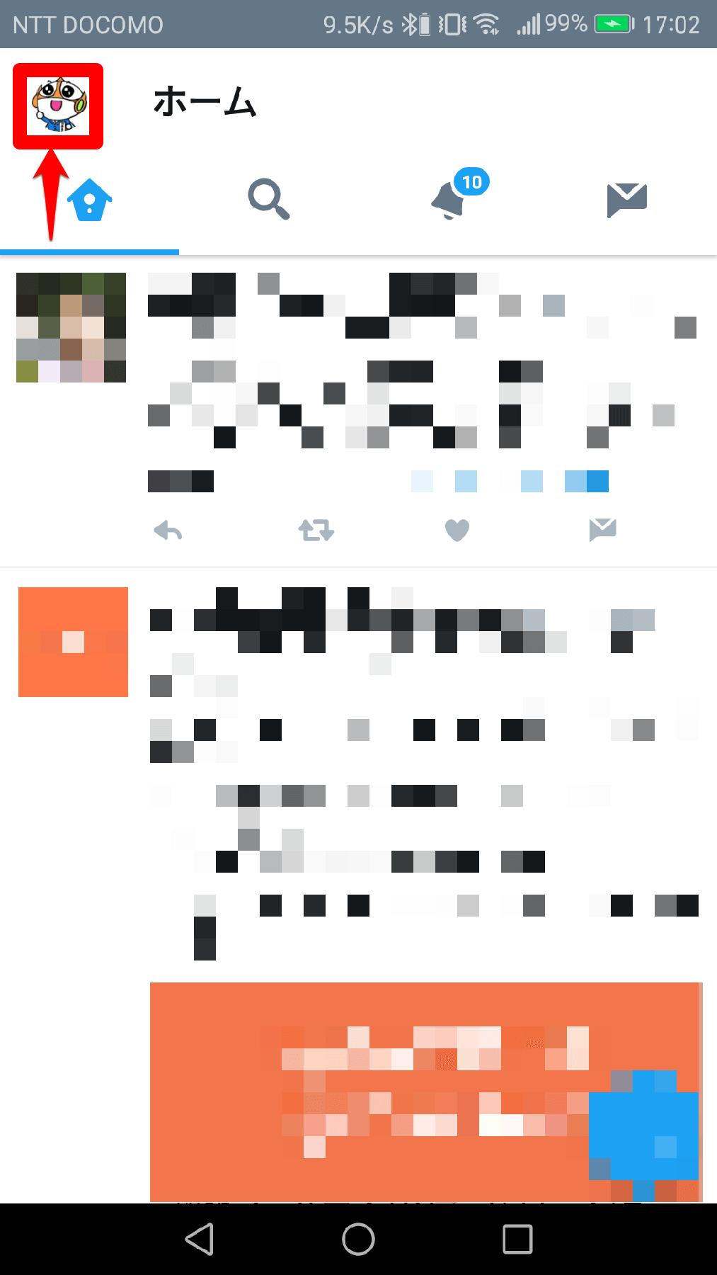 Twitter(ツイッター)のホーム画面