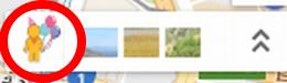 グーグルマップ(Google地図)のペグマン(Pegman、人形)その1