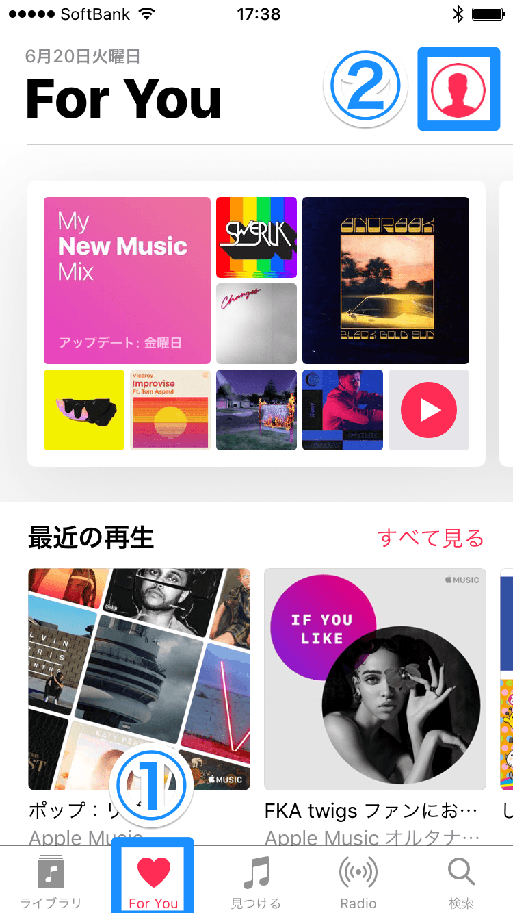Apple Music:メンバーシップを年額(年払い)プランに変更する