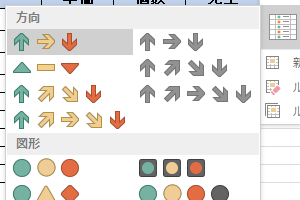 【エクセル時短】使ったことある? 条件付き書式の「アイコンセット」で数値の増減を目立たせる