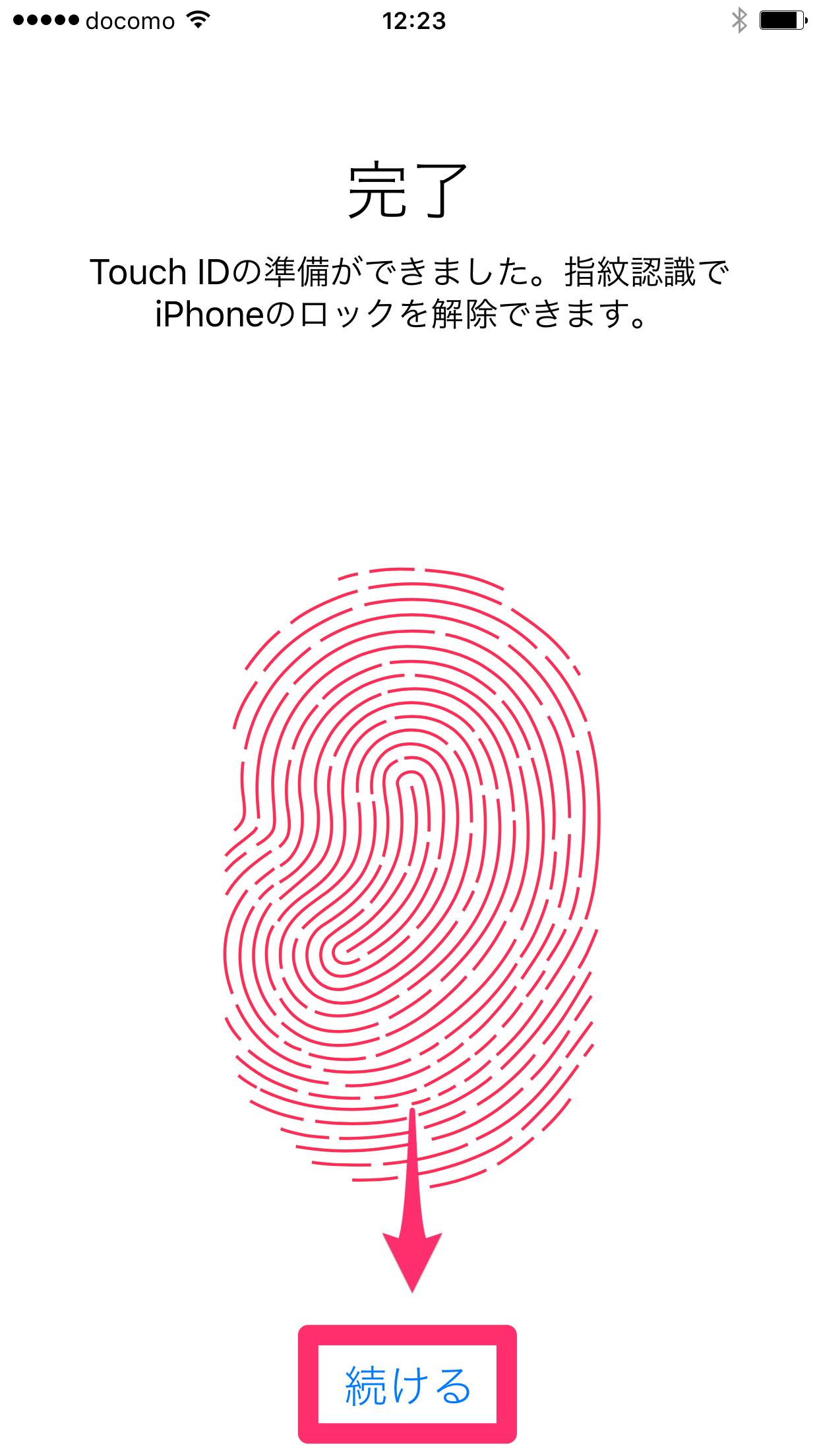 iPhoneやLINEを指紋でロック解除(Touch ID):