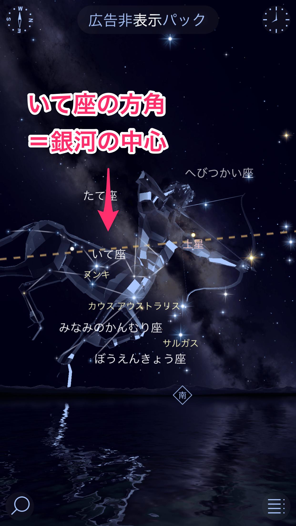 夏の旅行で「天の川」を見る! 天体観測アプリと月齢カレンダーで備えよう: