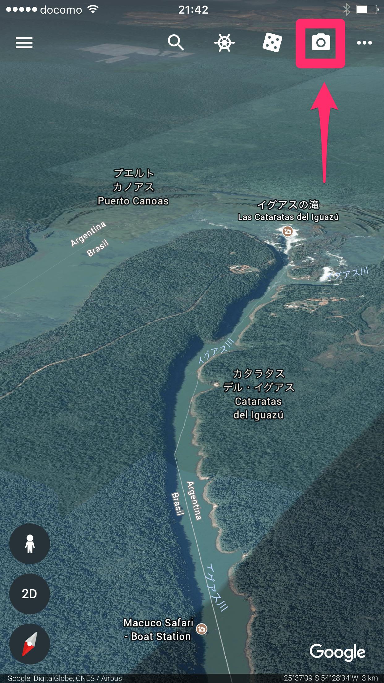 【Google Earth】夏の旅行の下調べにも! 大幅アップデートされたアプリで世界中のスポットを探検