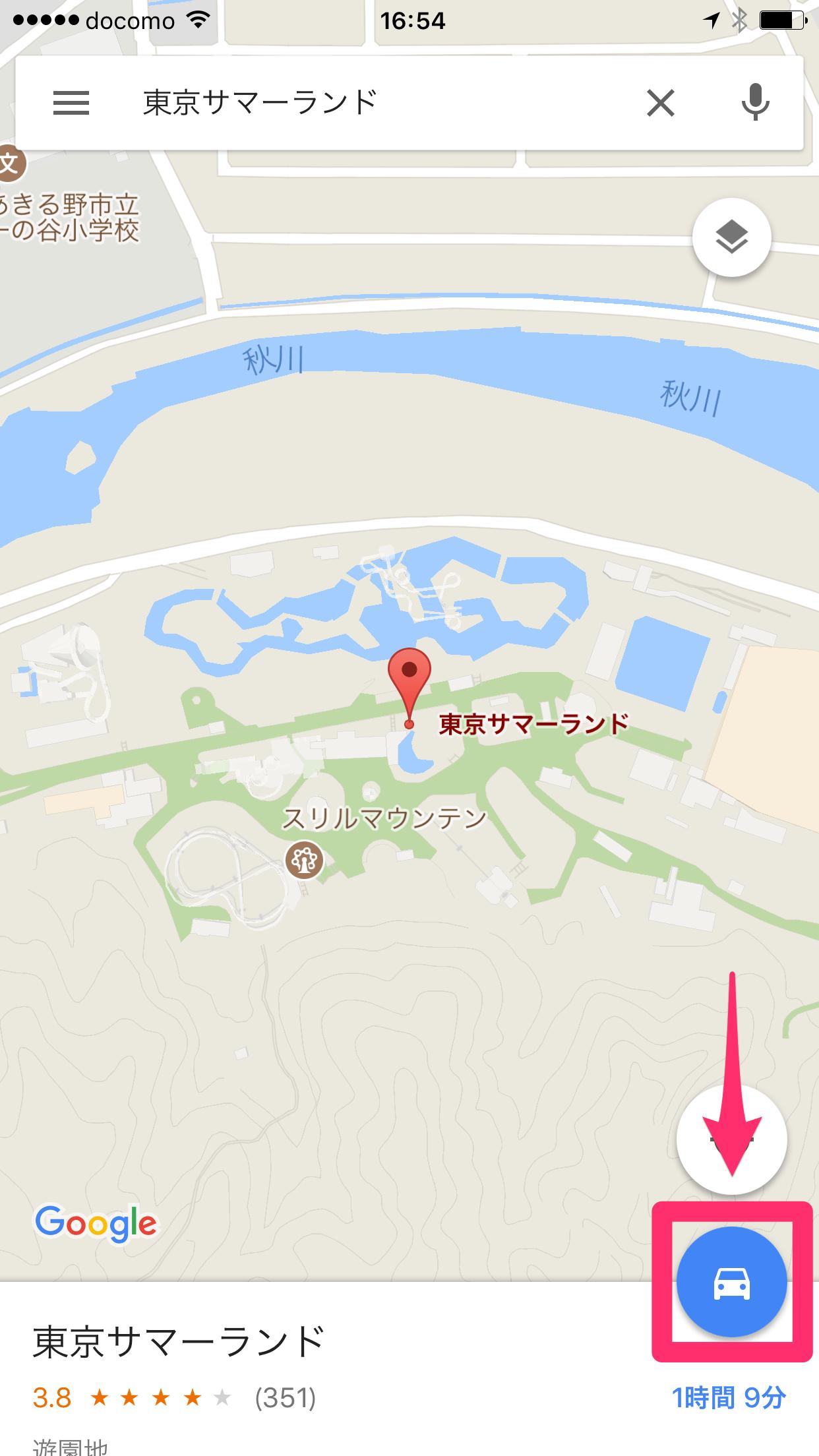 夏休みのお出かけ前に! スマホのGoogleマップで「混雑」を調べる3つの方法