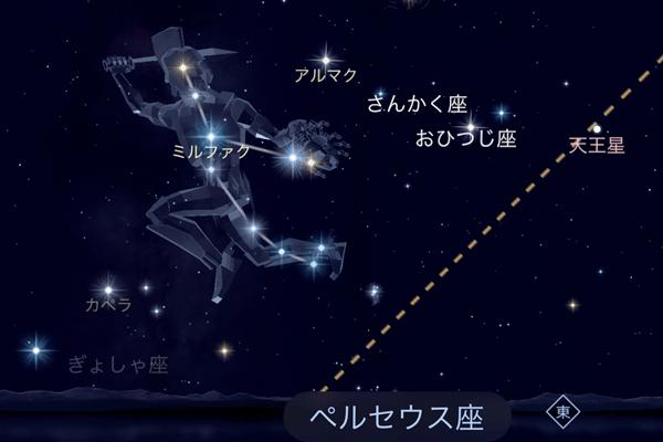 今年は「○○」に注意! ペルセウス座流星群の方角を天体観測アプリで調べる(iPhone/Android両対応)