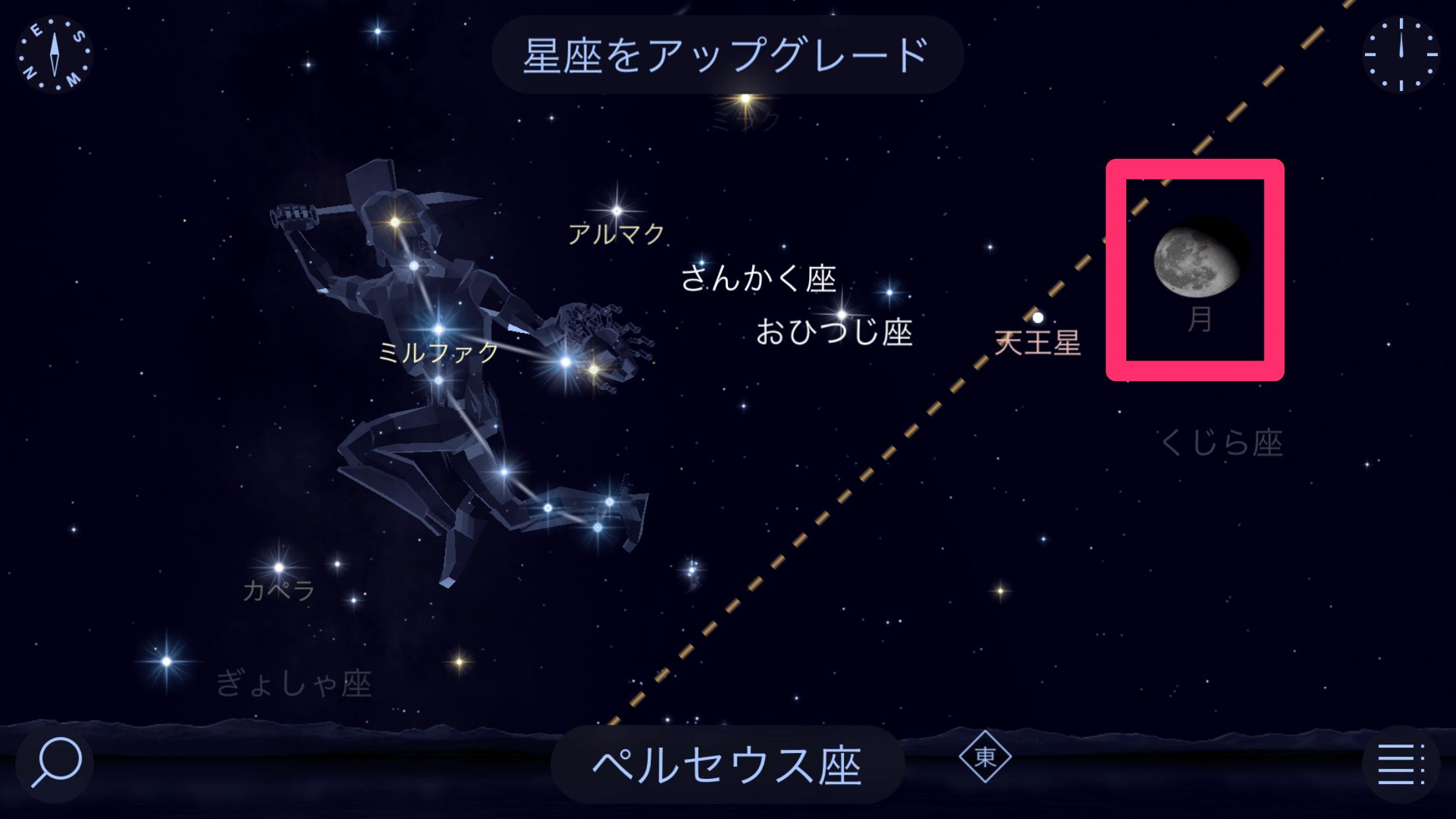 今年は「○○」に注意! ペルセウス座流星群の時間や方角を天体観測アプリで調べる(iPhone/Android両対応)