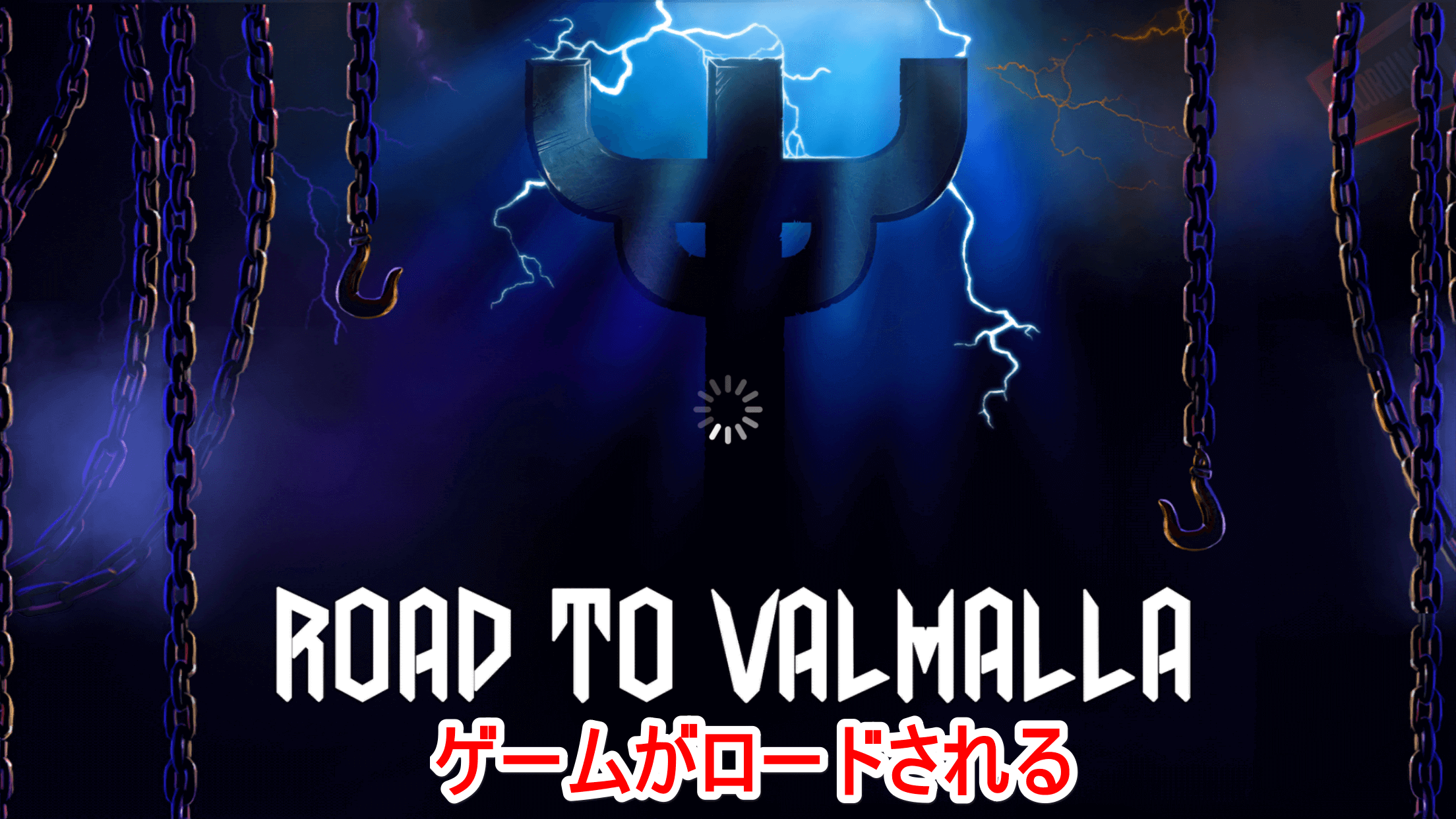 Judas Priest(ジューダス・プリースト)の[Road to Valhalla]アプリの起動画面