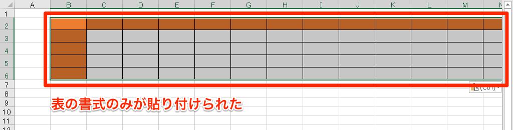 【エクセル時短】コピペの常識が変わる!後工程をラクにする [貼り付けのオプション]活用法(後編)