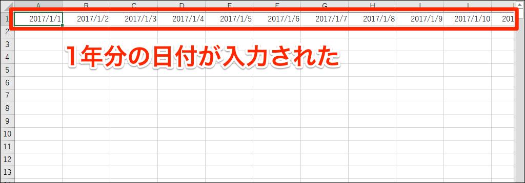 【エクセル時短】1000件の連番、1年分の日付、どう入力する? 大量でも動じない連続データの入力ワザ(後編)