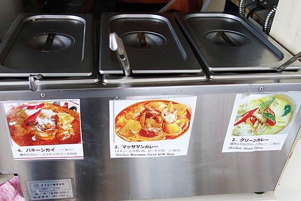 【神保町ペロリ旅】第70食 お店が心配になる高コスパ! 「エーヤナディーキッチン」のカレー食べ放題「おすすめAセット!」(後編)