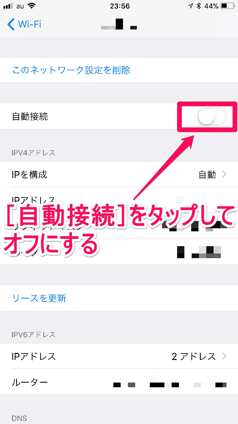 iPhone(アイフォン、アイフォーン)のWi-Fiネットワークの設定画面