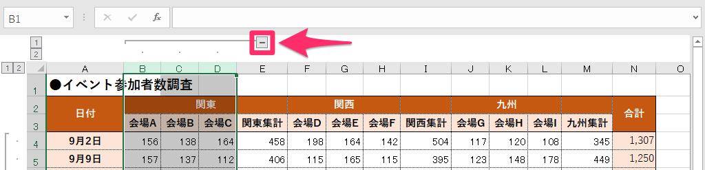 【エクセル時短】行や列を隠すときに「非表示」はNG!? できる人は「グループ化」を使っている