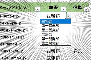 【エクセル時短】セルへの入力はすばやく正確に!「ドロップダウンリスト」の基本ワザ