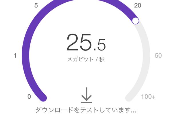 ググるだけ! iPhone&Androidスマホの通信速度をチェックする最速の方法(アプリ不要)