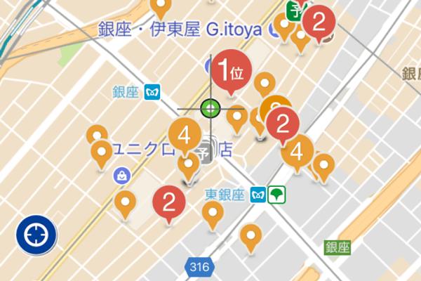 駐車場探しで大活躍! 最安のパーキングをiPhone&Androidアプリで検索する方法