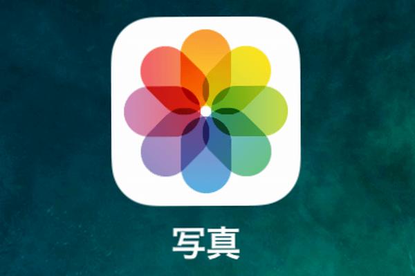 【iPhone便利ワザ】[写真]アプリで「ラーメン」「カレー」など、写真の内容を検索する方法