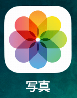 iPhone(アイフォーン)の[写真]アプリのアイコン