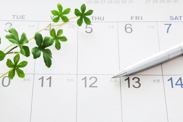 【エクセル時短】1カ月後の日付を正しく求めるには? 年や月だけを加減するための「4つの関数」を理解する