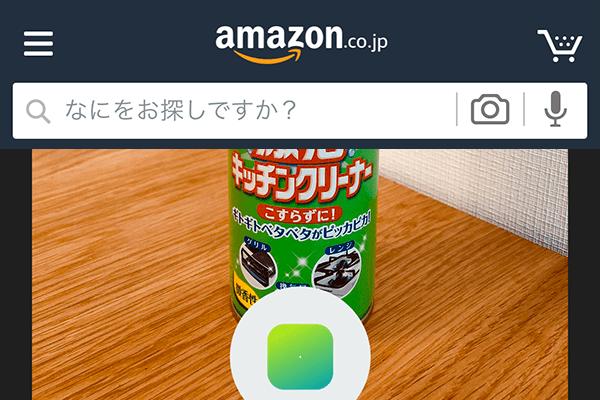 前に撮った写真でもOK! Amazonアプリは「カメラ」で商品を検索できる