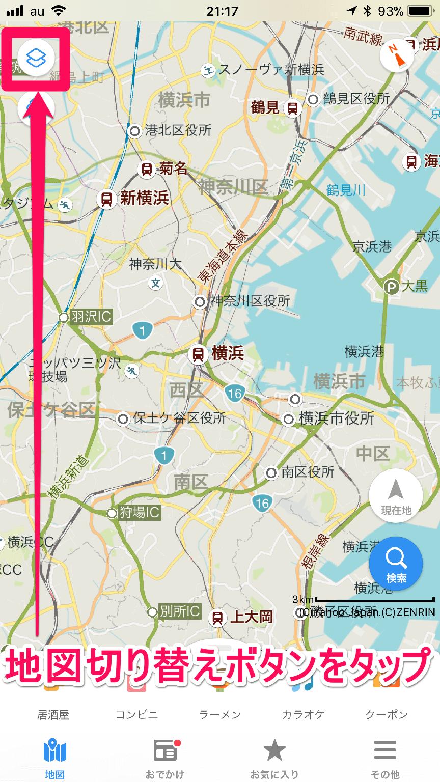 iPhone(アイフォーン)の[Yahoo! MAP]アプリ(ヤフーマップ)の画面