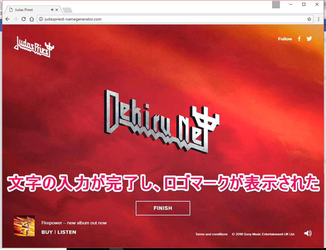 [Judas Priest Name Generator]でロゴの作成が完了した画面