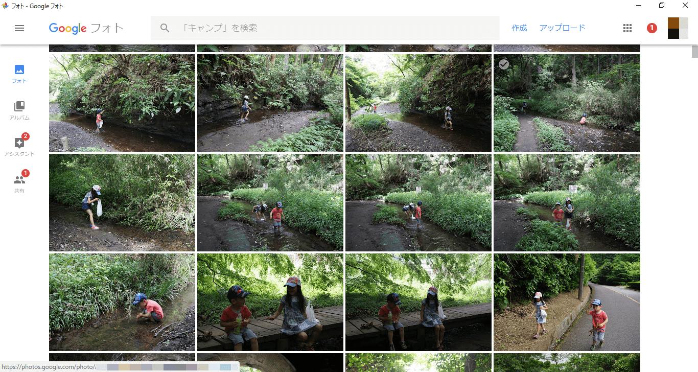 Google Photos(グーグルフォト)のPWAの画面
