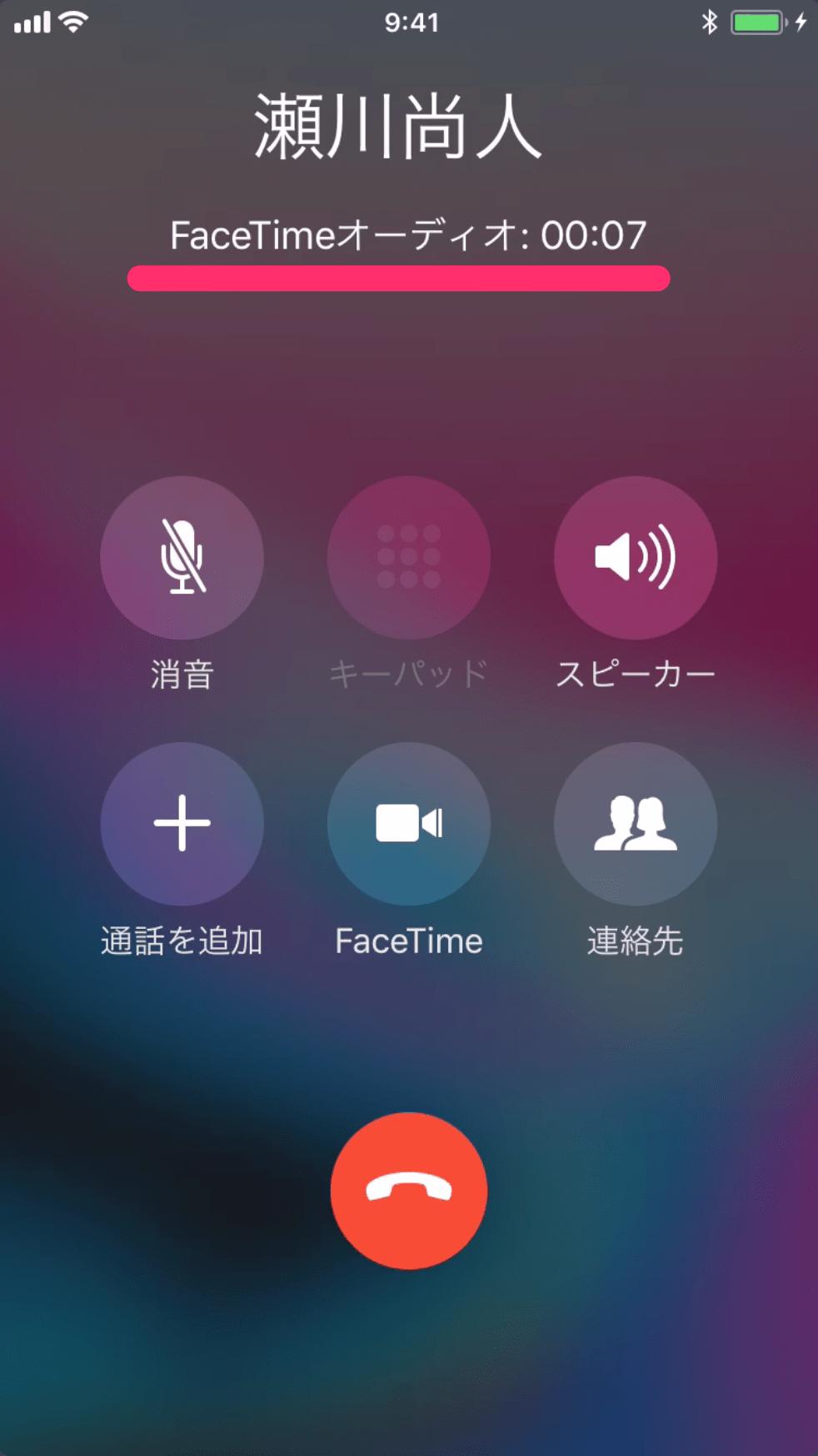 お古のiPhoneを有効活用! アプリなしで無料通話できるFaceTimeオーディオの使い方