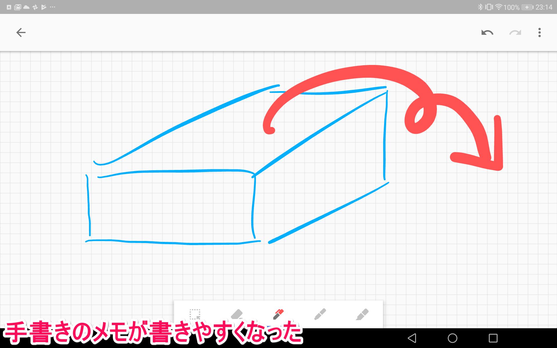 Google Keep(グーグルキープ)でグリッド線が表示された編集画面に手書きメモを描いている画面