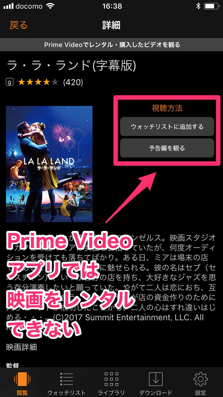 ドコモ amazon プライム ビデオ