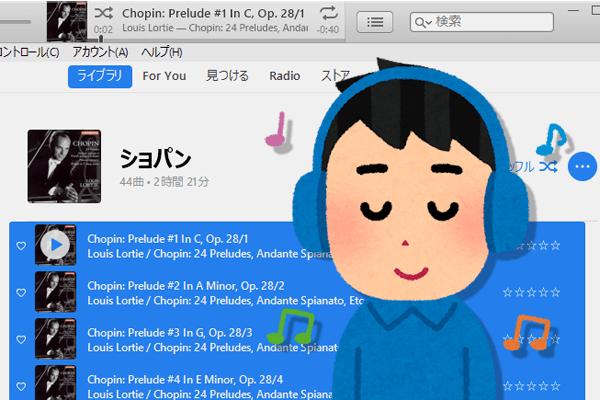 iTunesのプレイリストをAndroid端末に引っ越しするシンプルな方法(フォルダーによる移行)