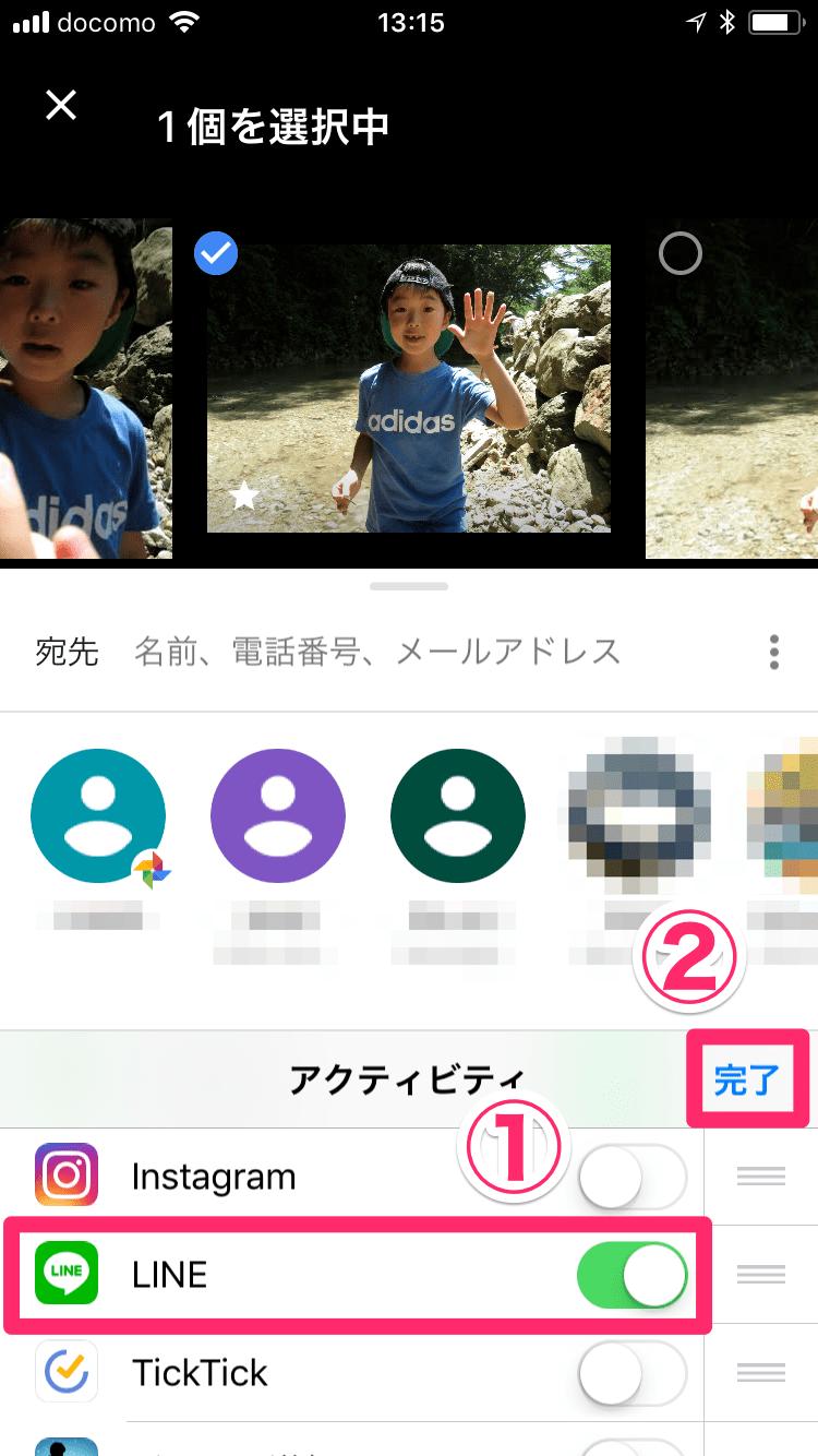 【iPhone】Googleフォトの写真をLINEで送信する方法。いちいちダウンロードしなくてOK!