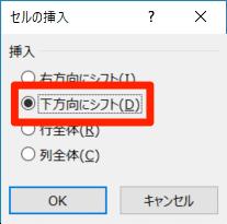 【エクセル時短】「行全体を選択」にクリックは不要! セルの選択・操作を爆速にするショートカットキー5選