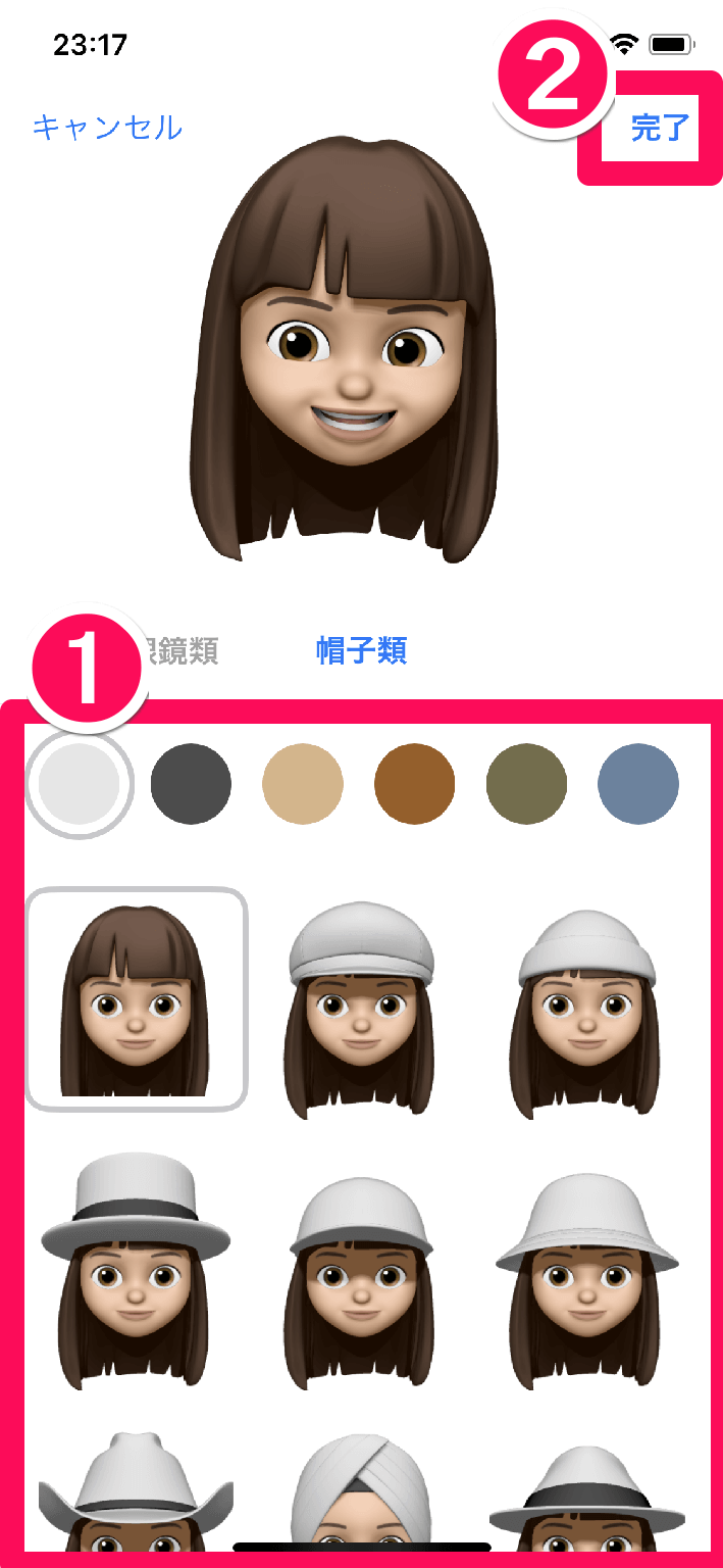 iPhone(アイフォーン、アイフォン)のメッセージアプリのミー文字作成画面で「帽子」を設定する画面